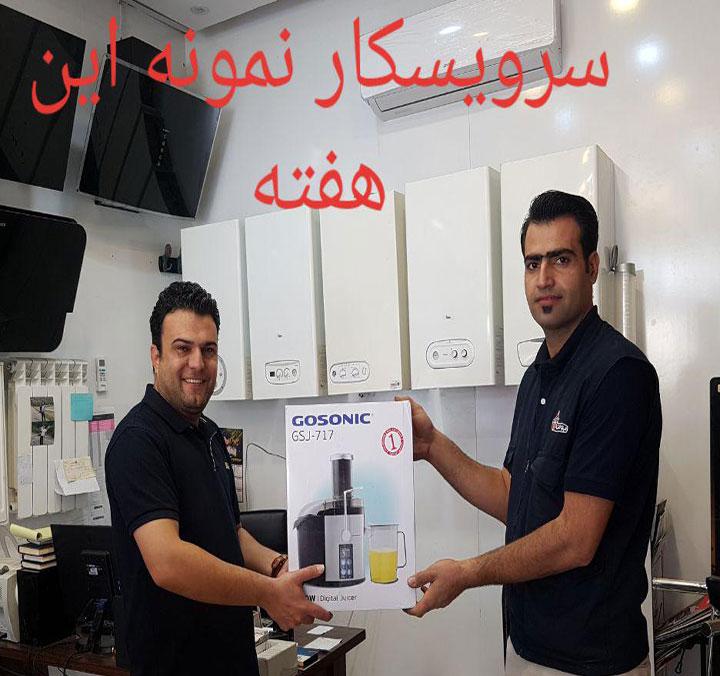نمایندگی ایران رادیاتور در مشهد