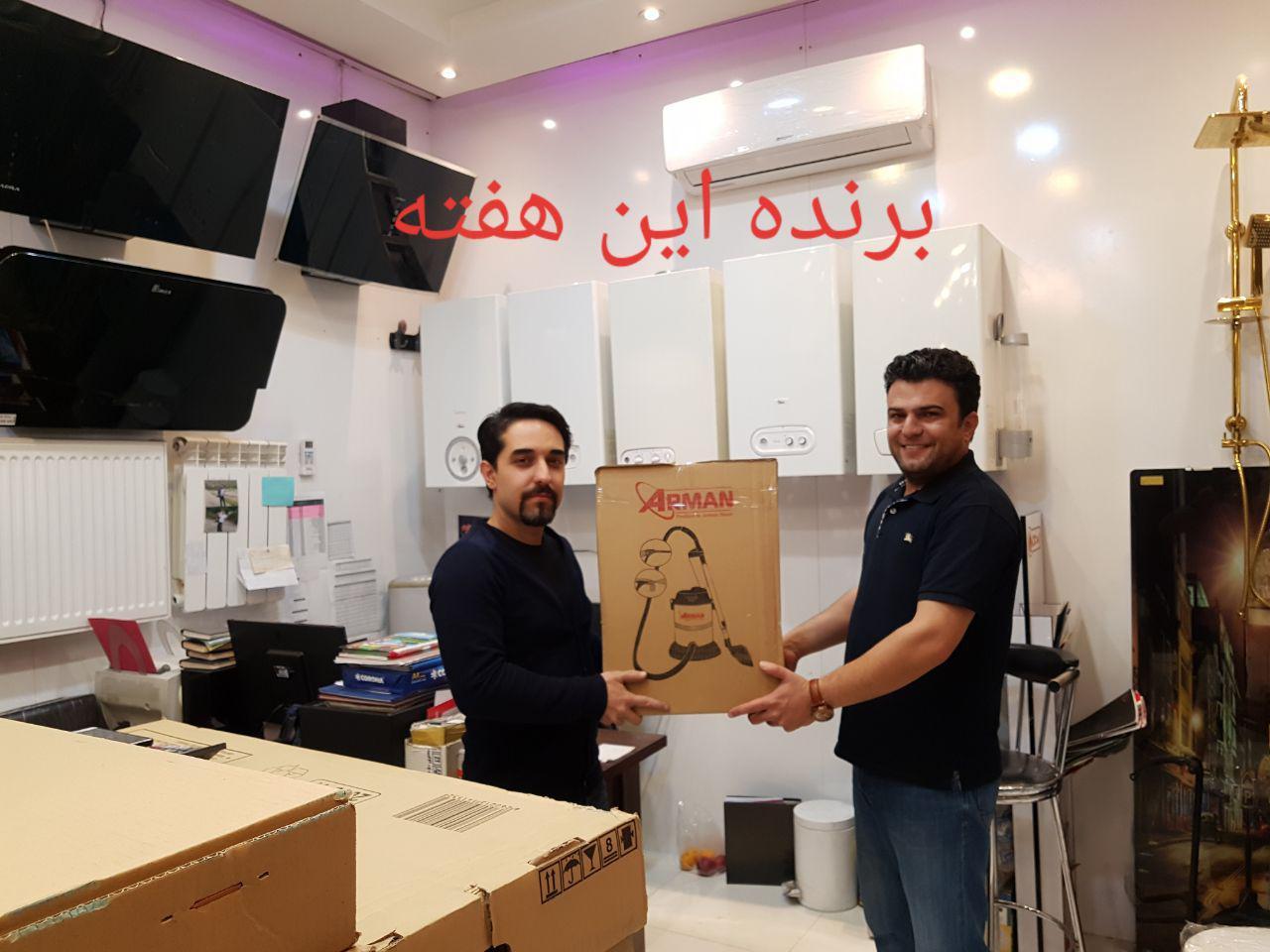 ایران رادیاتور مشهد